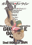 Gun Gale Online Vol 02 - Inner Cover
