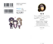 Sword Art Online Vol 02 - 000b