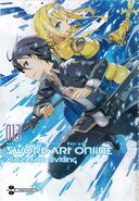 Sword Art Online Vol 13 - 001