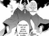 Capítulo 1 (manga, Aincrad)