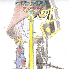 Galant and Kirito NA Cover 1