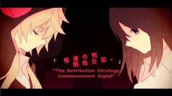 IA - Revenge Syndrome 仇返しシンドローム English Subtitles