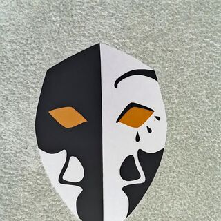 Nedelin's mask