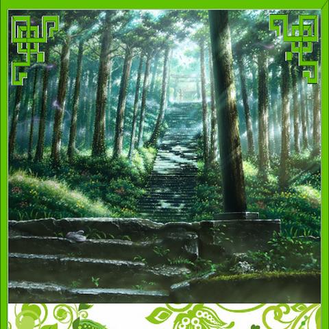 Bestiae Silvae Banner