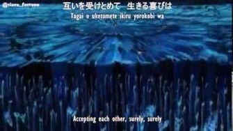 Minori Chihara - Kyoukai no Kanata (境界の彼方) OP FULL Kanji Romaji English Sub