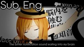 GUMI - Facebook Indulging Girl (Sub Eng Ita)