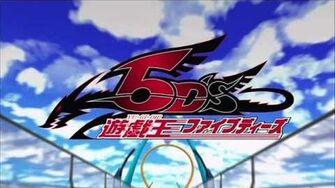 Aki Battle Theme