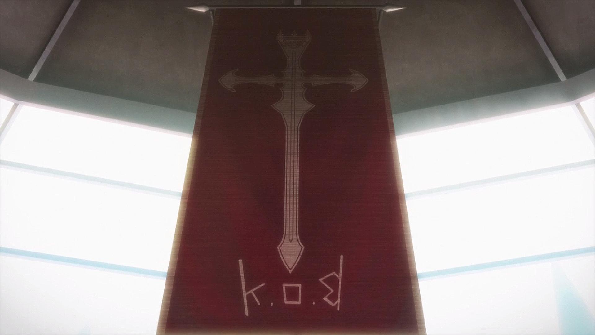 Image kob symbolg sword art online fanon wiki fandom kob symbolg biocorpaavc