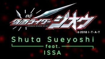 【OFFICIAL】Shuta Sueyoshi feat