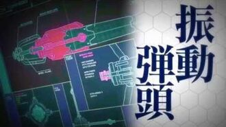 Aoki Hagane no Arpeggio Ars Nova Opening -蒼き鋼のアルペジオ-