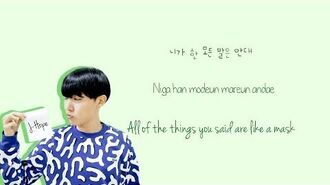 BTS - I NEED U Color coded lyrics Han Rom Eng