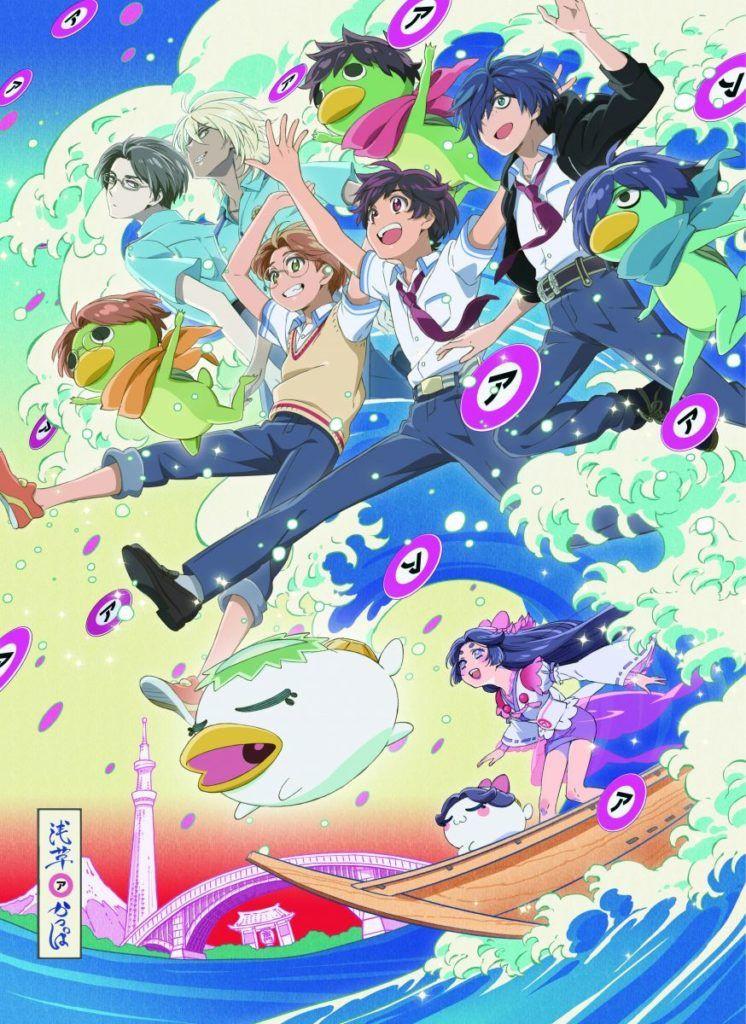 1000 Anime: 2019