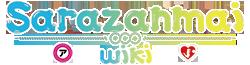 Sarazanmai Wiki