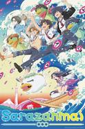 Sarazanmai Anime Poster