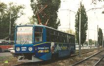 Трамвай 3 на 50-летия 1327