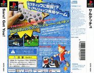Ape Escape NTSC-J Back Cover