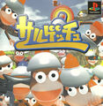 Ape Escape JAP.jpg