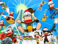 Ape Escape Pumped & Primed Wallpaper 1