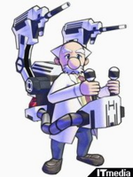 Professor-0