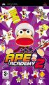 Ape Academy 2.jpg