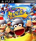 Ape Escape Move Japan Cover
