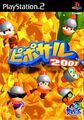 Ape Escape 2001.jpg