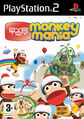 EyeToy Monkey Mania Cover PAL.jpg