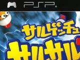 Ape Escape: SaruSaru Big Mission