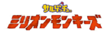 Ape Escape Million Monkeys Logo1