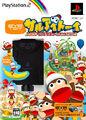 EyeToy Monkey Mania Jap.jpg