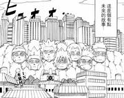 Future Konohagakure