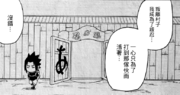 Sasuke leaving