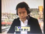 Hatsuta Keisuke SASUKE 20