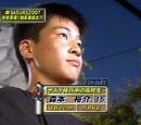 Morimoto Yūsuke