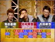 Thirty Round 1 Group 3 2001