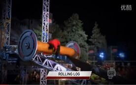 ANW5 Rolling Log