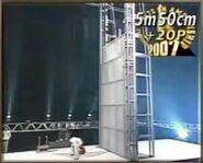 The Gallon Throw 5m50cm 2004