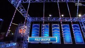ANW7 Pole Grasper