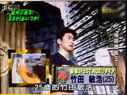 Takeda Toshihiro SASUKE 7