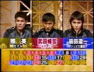 Thirty Round 1 Group 4 2001