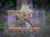 KUNOICHI 1