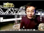 Furutachi Ichiro SASUKE 8