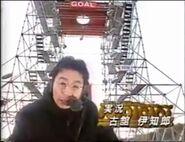 Furutachi Ichiro SASUKE 3