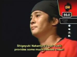 File:NakamuraShigeyuki.jpg