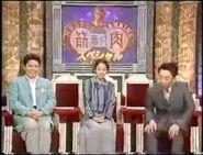 Mine Nakayama Furutachi SASUKE 3