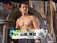 Yamada Katsumi VIKING 3