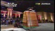 Monster Box 17 Boxes 2m46cm 1999