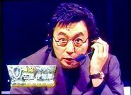 Furutachi Ichiro Celebrity Sportsman No1 2001