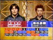 Thirty Final 2001