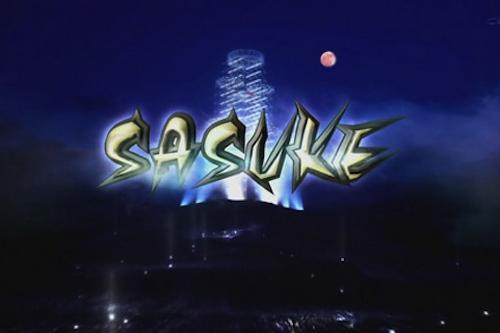 Sasukepedia Wiki